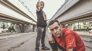 La Familia - Codul Bunelor Maniere (feat. Guz)