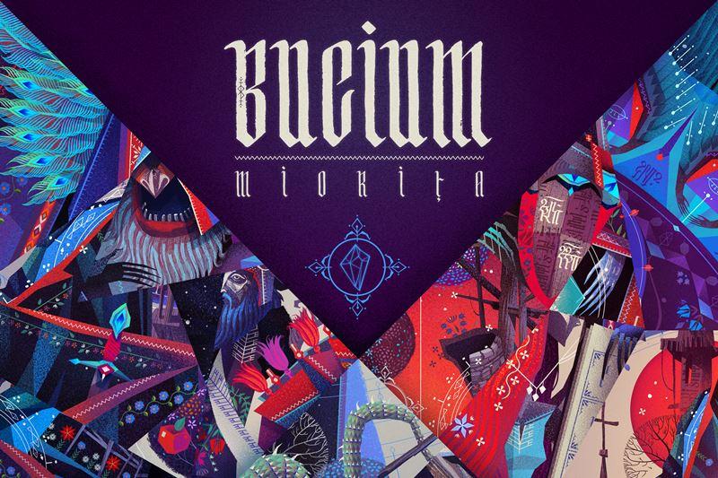 """Copertă album """"Miorița"""" - Bucium"""