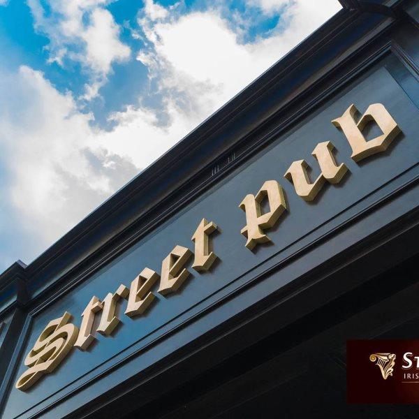 OK Street Pub (Râmnicu Vâlcea) din Râmnicu Vâlcea