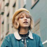 Grace VanderWaal - City Song
