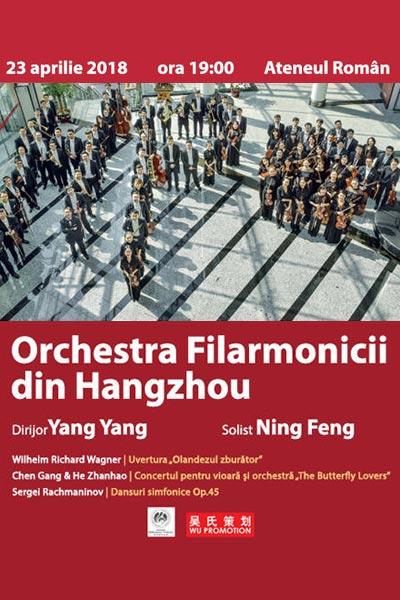 Orchestra Filarmonicii din Hangzhou la Ateneul Român