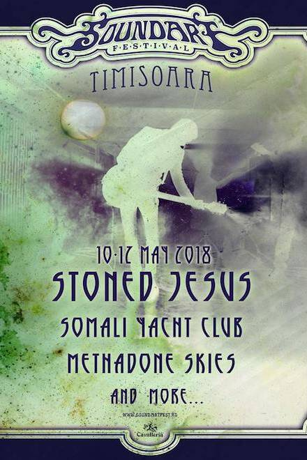 Soundart Festival Timișoara 2018 la Manufactura (Timișoara)