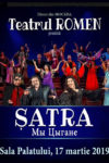 Teatrul Romen