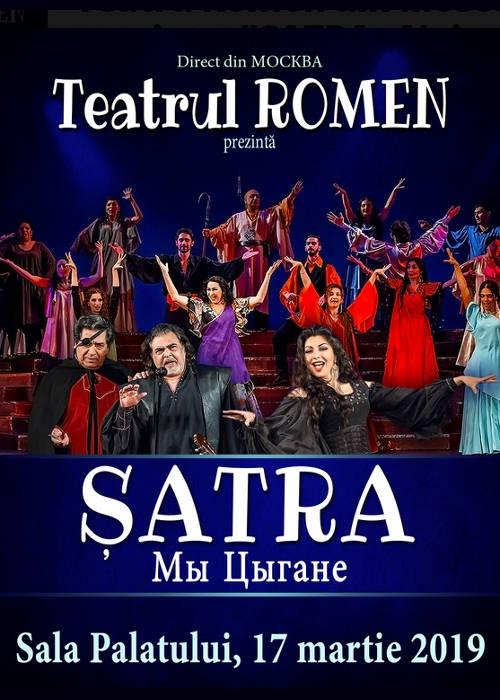 Teatrul Romen la Sala Palatului