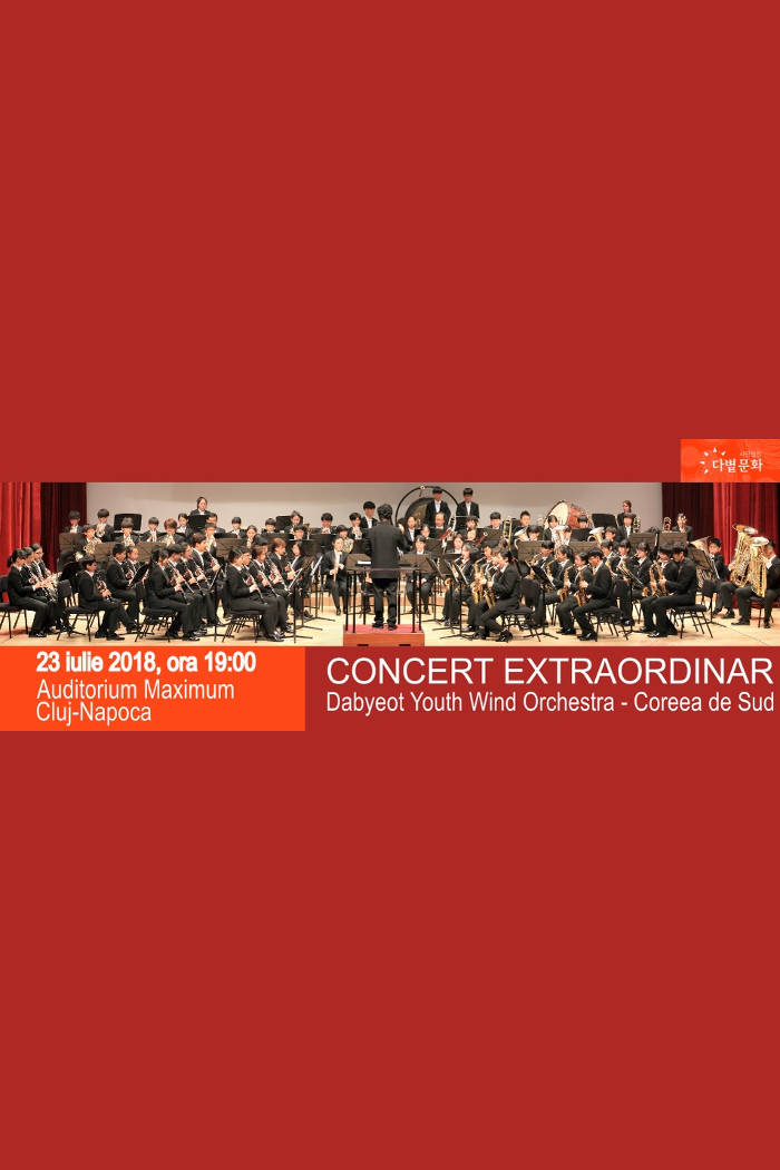 Dabyeot Youth Wind Orchestra la Universitatea