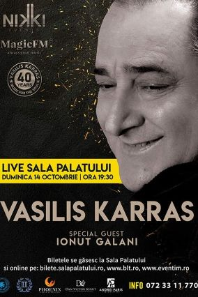 Vasilis Karras la Sala Palatului