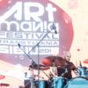 """ARTmania Festival, desemnat cel mai bun festival european din 2018 la categoria """"Best Small Festival"""" de către European Festival Awards"""