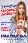 Iuliana Beregoi - Crăciunul Jucăriilor