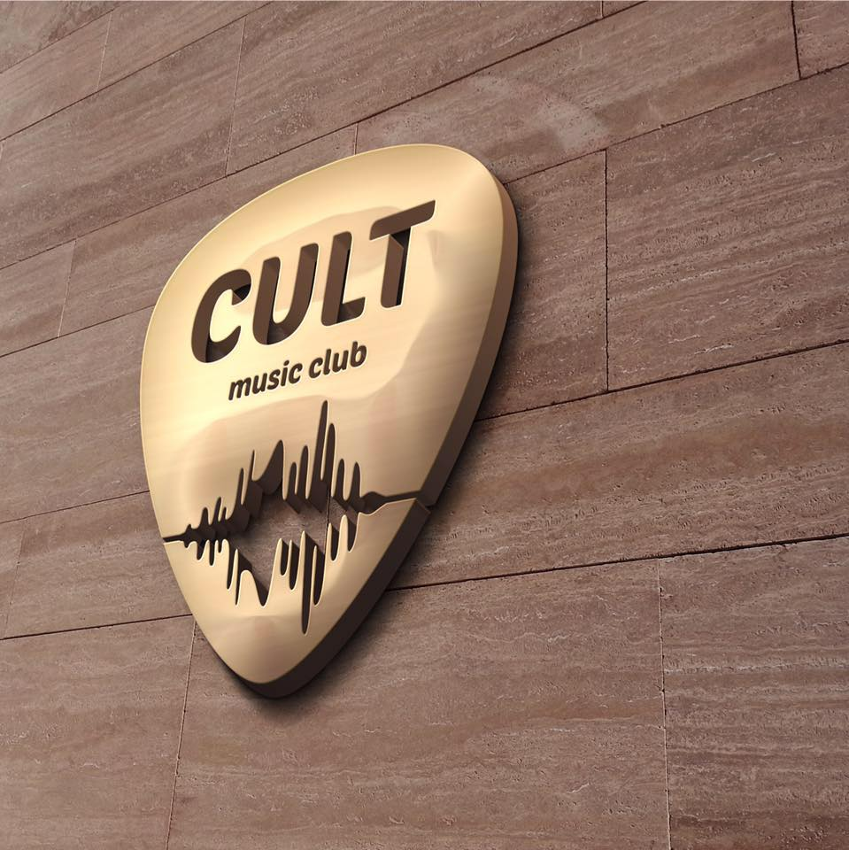 Cult Music Club din Craiova