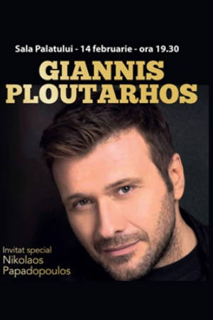 Giannis Ploutarchos la Sala Palatului