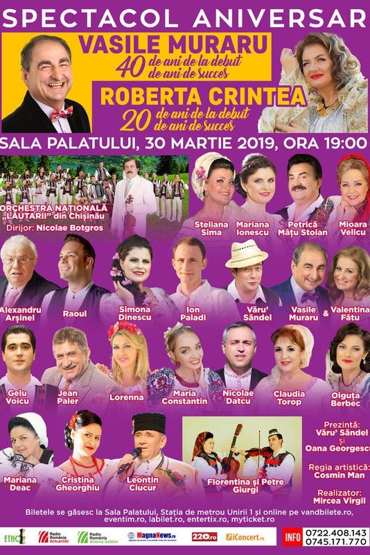 Spectacolul Aniversar Vasile Muraru și Roberta Crintea la Sala Palatului