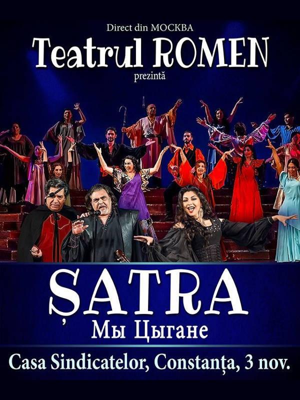 Teatrul Romen la Casa de Cultură a Sindicatelor Constanța