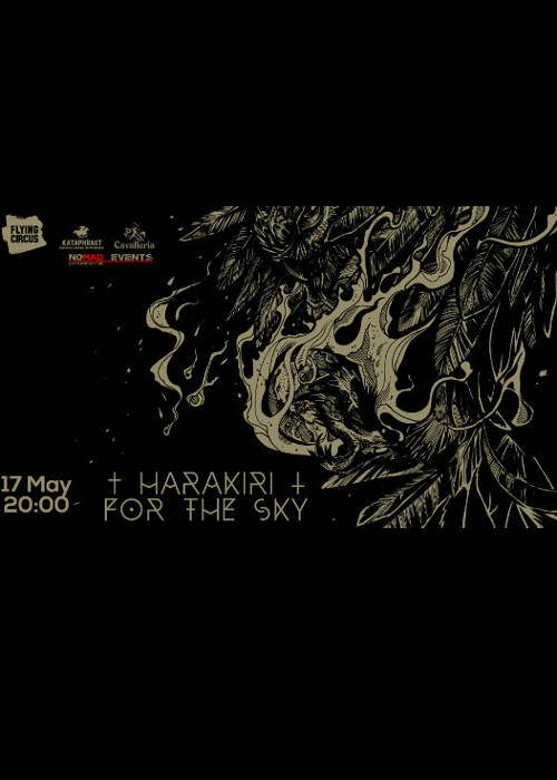 Harakiri for the Sky la Flying Circus
