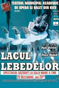 Lacul Lebedelor - Balet Clasic la Sala Palatului