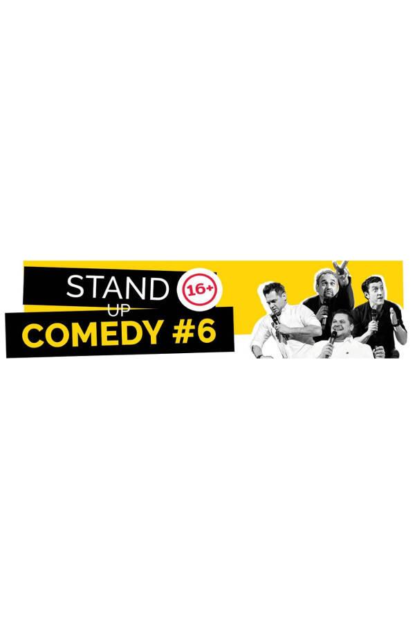 Stand-Up Comedy cu Bobonete, Diță, Rait, Văncică 2019 la Sala Palatului