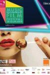 DokStation Music Documentary Film Festival2019