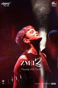 ZMEI3 and friends - Romanian Love Songs