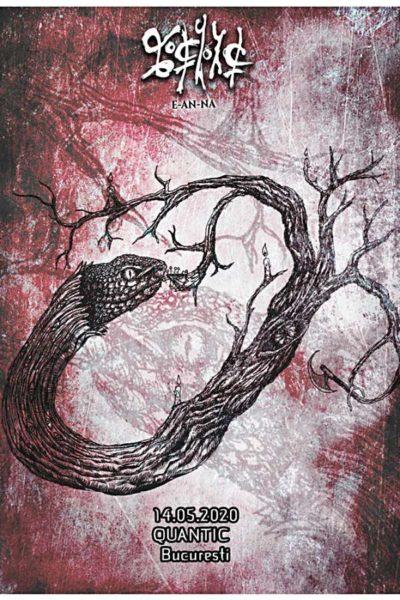 Poster eveniment E-an-na