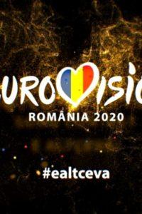 Eurovision România 2020