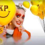 Katy Perry - Smile