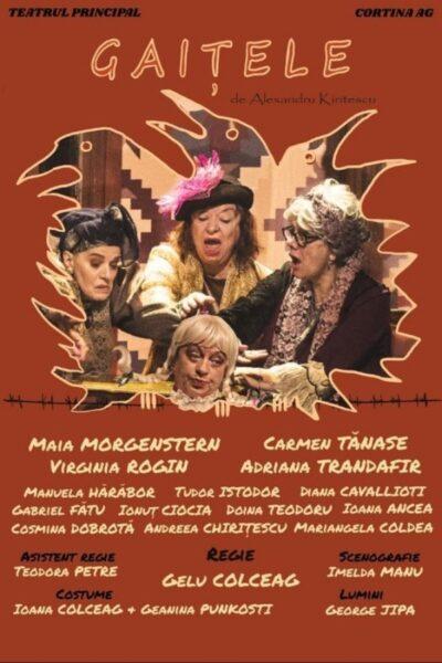 Poster eveniment Gaițele