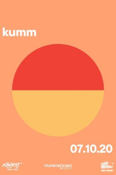 Poster eveniment KUMM