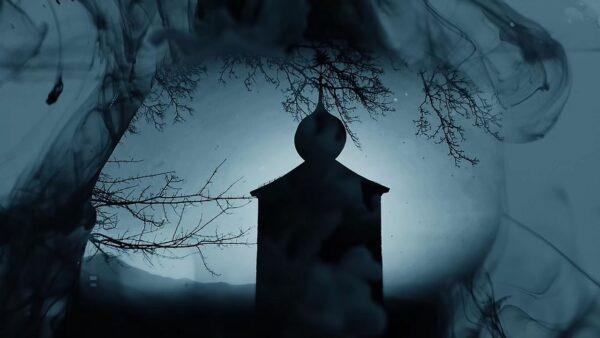 Lyric Video My Dying Bride a Secret Kiss