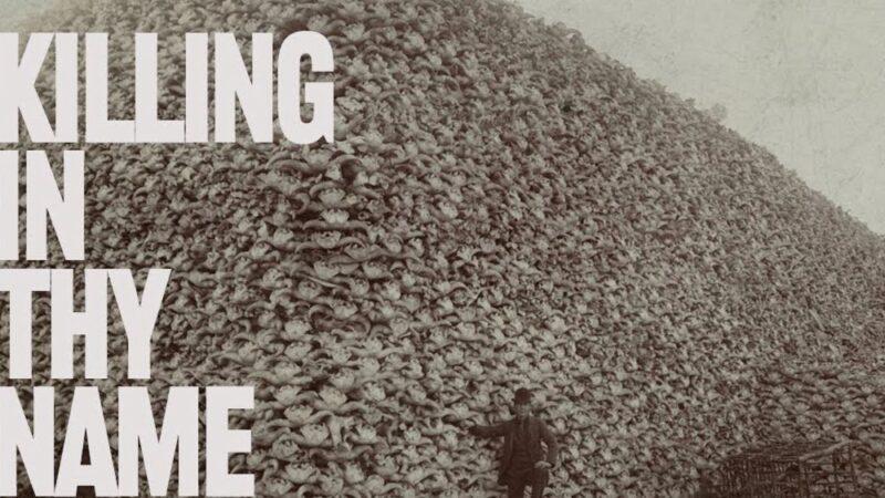 Documentar Rage Against the Machine Killing in Thy Name