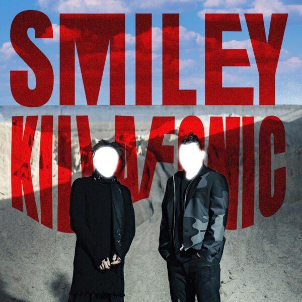 """Smiley și Killa Fonic lansează piesa """"Lasă inima să zbiere"""""""