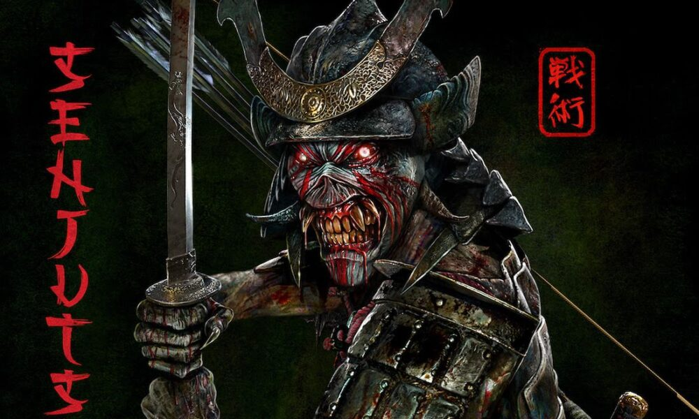 Coperta album Iron Maiden Senjutsu
