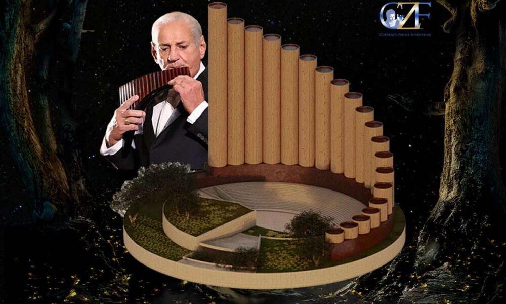 Gheorghe Zamfir concertează la UNTOLD 2021